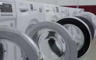 Утилизация стиральных машин обнинск скупка и утилизация стиральных машин в спб